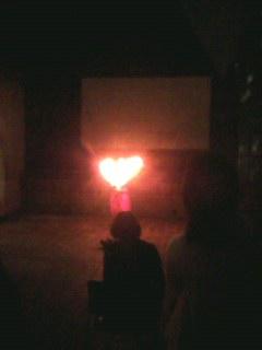 ハートの火